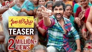 Nela Ticket Movie Teaser- Ravi Teja, Malvika Sharma..