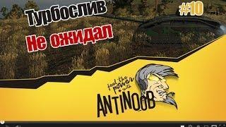 ARL V39 [Не ожидал] Турбослив World of Tanks (wot) #10