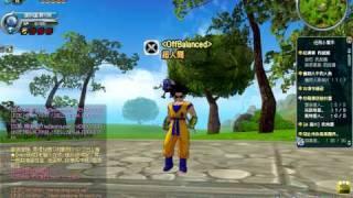 Dragon Ball Online - Wishing for Super Saiyan
