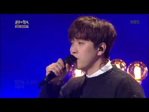 불후의명곡 Immortal Songs 2 - 안세하&산들 - 지나간다.20171223