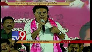 Modern cricket stadium in Warangal, announces KTR..