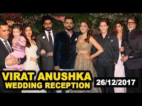 Virat Kohli Anushka Sharma's Wedding Reception FULL Video - 26/12/2017