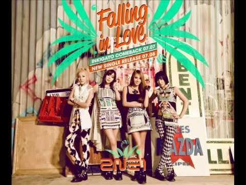 2NE1 Falling In Love Audio