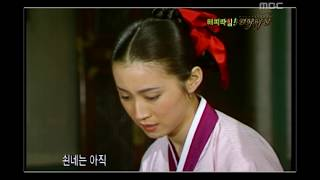 Happy Time, Masterpiece Theater #11, 명작극장 20090322