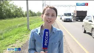 В Омской области заработали пункты весового контроля