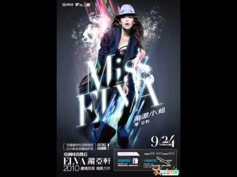 [DL+歌詞+Full CD]蕭亞軒 - 狂想曲