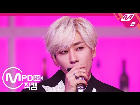 [MPD/직캠] 141023 SUPER JUNIOR 은혁(Eun Hyuk) - This Is Love