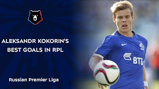Aleksandr Kokorin's Best Goals in RPL | Russian Premier Liga