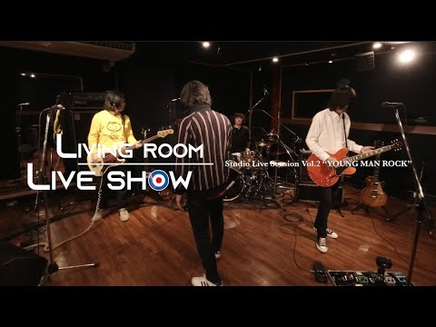 """THE COLLECTORS streaming rock channel """"LIVING ROOM LIVE SHOW"""" Vol.10 trailer"""