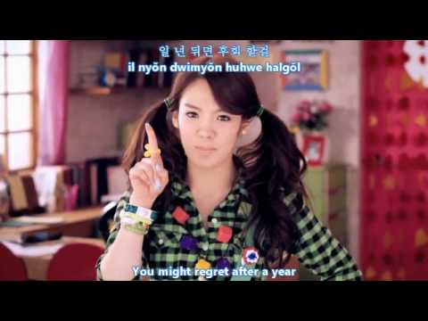 Oh! - SNSD [ English Subs + Romanizations + Hangul ]