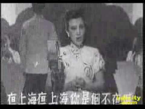 周璇 - 夜上海