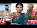 Teen Maar News: Bithiri Sathi funny conversation with his grandmother