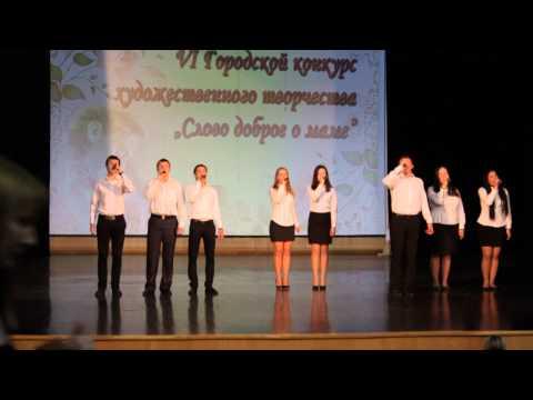 Колыбельная для России Сергей Трофимов Ханты-Мансийск Школа №1