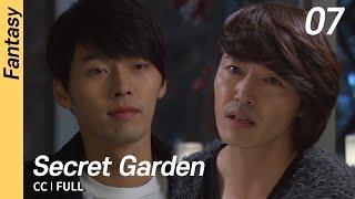[EN] 시크릿가든, Secret Garden, EP07 (Full)
