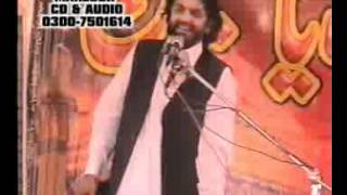 AQEEDA KIA RAKHEEN BY ALLAMA NASIR ABBAS OF MULTAN
