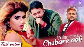 Chobare Aali – UK Haryanvi Video HD