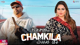 Video Chamkila Sun Di - Gitta Bains - Gurlez Akhtar