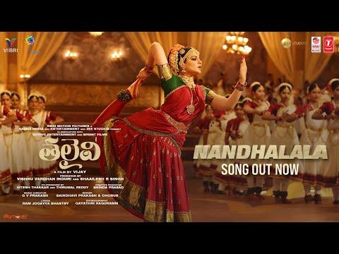 Kangana Ranaut's Nandhalala video song from Thalaivi
