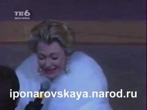 Ирина Понаровская - Писем не надо 1996