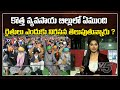 What Is The New Farm Bill, why Farmers are protesting ? | Farm Bill Explained in Telugu | TV5 News