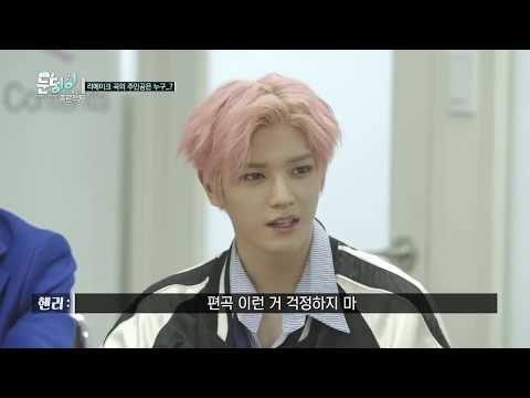Snowball Project EP.29 NCT127 and Henry