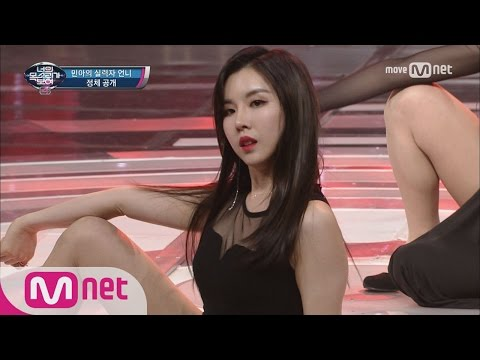 I Can See Your Voice 4 최초! 걸스데이 민아&친언니 합동무대! ′Something′ 170406 EP.6