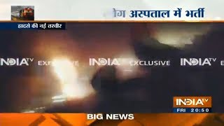 Killer Seconds: Live Footage of Amritsar Train Accident..