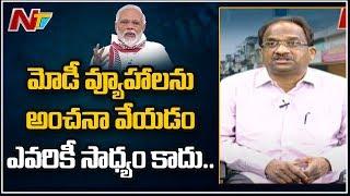 No one can assess PM Modi's strategies: Prof K Nageshwar..