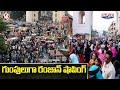 గుంపులుగా రంజాన్ షాపింగ్ | Huge Crowd at Charminar Ahead of Ramzan | V6 Teenmaar News