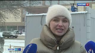 «Вести Омск», дневной эфир от 21 декабря 2020 года