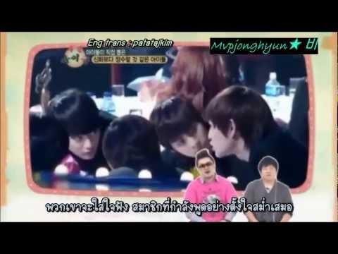 [THAI SUB] 2012 SHINee ☂ W e e k l y  i d o l  ☻