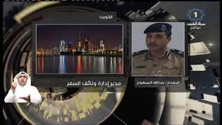 وزارة الداخلية تدعو المواطنين إلى سرعة استلام الجوازات من المراكز ...
