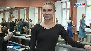 На факультете культуры и искусств ОмГУ имени Достоевского в будущем году появится 82 бюджетных места