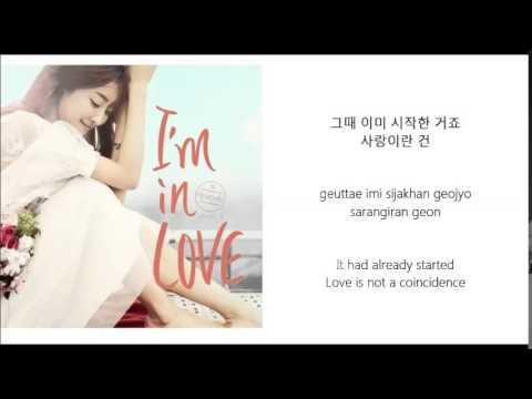 Ailee(에일리), 2LSON(투엘슨) _ I'm in love(아임 인 러브) Lyrics (Hangul - Rom -English)