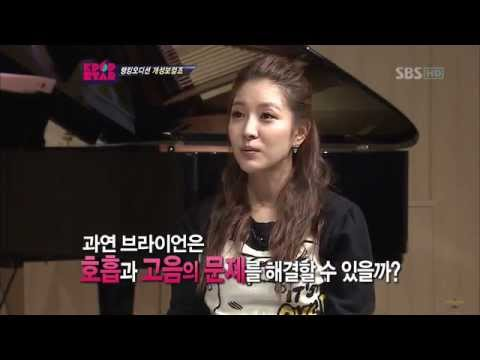 BoA teaches trainee how to sing