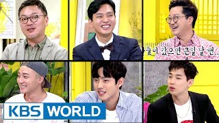 Happy Together – Online Boyfriends Special [ENG/2017.05.25]