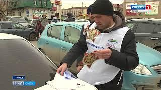 Омским автолюбителям начнут бесплатно раздавать наклейки «Бессмертного полка»