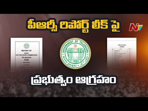 Telangana govt serious over leak of PRC report, directs concerned to register police complaint