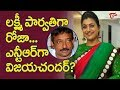 Roja as Lakshmi Parvathi, Vijay Chander as NTR in RGV's Lakshmi's NTR?