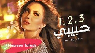 Nesreen Tafesh - 123 Habibi (EXCLUSIVE Music Video) 2017 | (نسرين طافش - 123 حبيبي (فيديو كليب حصري