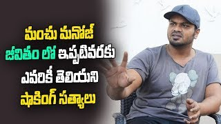 Manchu Manoj responds to a Troll on him..