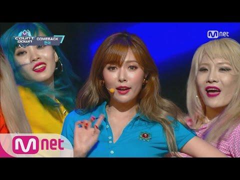 [HyunA - Freaky] Comeback Stage | M COUNTDOWN 160811 EP.488