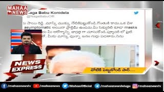 Nagababu's satire on Vijayasai Reddy's mask..