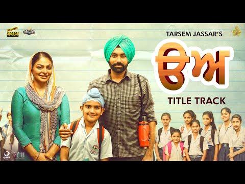 Uda Aida (Full Song) Tarsem Jassar - Neeru Bajwa - R Guru