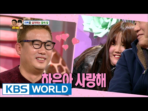 The true feelings of the daughter [Hello Counselor / 2017.02.20]