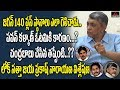 Jaya Prakash Narayan Reaction On AP Election Results