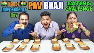 MOM VS DAD PAV BHAJI CHALLENGE | INDEPENDENCE DAY SPECIAL COMPETITION |Food Challenge India(Ep-71)