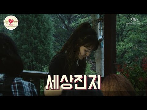 Red Velvet_A Picnic On A Sunny Afternoon PART 2 - Clip 6