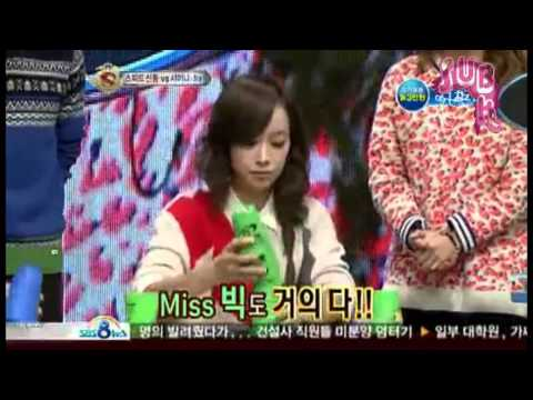 121117 Star King Ep 290 - SHINee and f(x) Cup Stacking Part 3/4