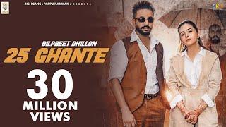 25 Ghante – Dilpreet Dhillon – Gurlez Akhtar Video HD